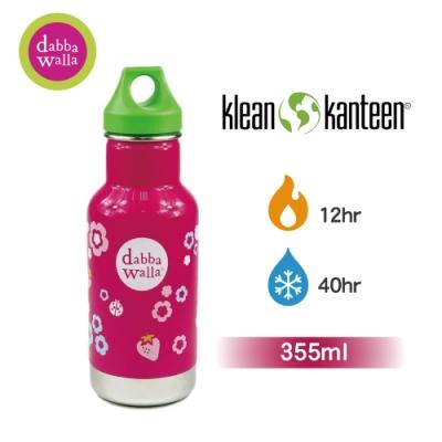 美國Klean Kanteen Dabbawalla聯名款保溫瓶-355ml-尋夢花園