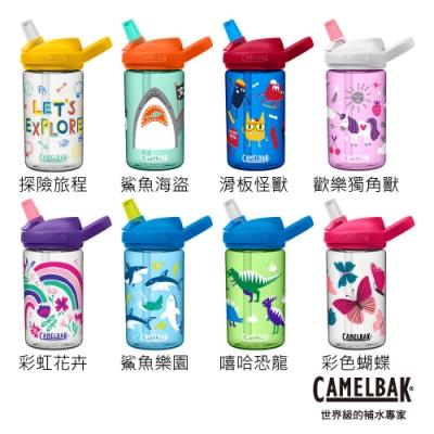 【美國 CamelBak】400ml eddy+ kids兒童吸管運動水瓶RENEW 滑板怪獸 CB2472401041