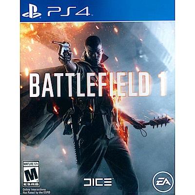戰地風雲 1 BATTLEFIELD 1 -PS4 中英文美版