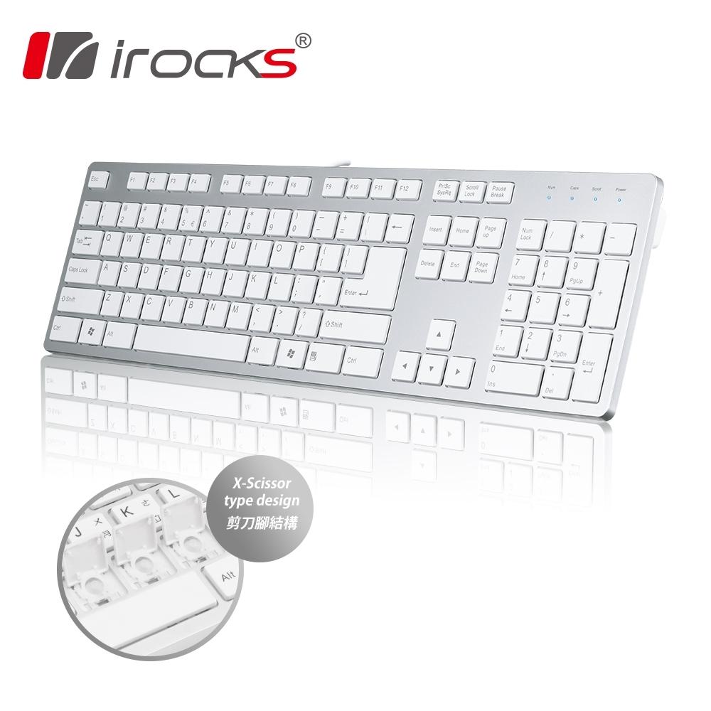 irocks K01 巧克力 超薄鏡面 有線鍵盤 product image 1