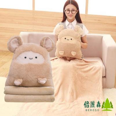 【倍麗森Beroso】柔軟多功能保暖倉鼠抱枕毛毯 BE-B00010-1-棕色