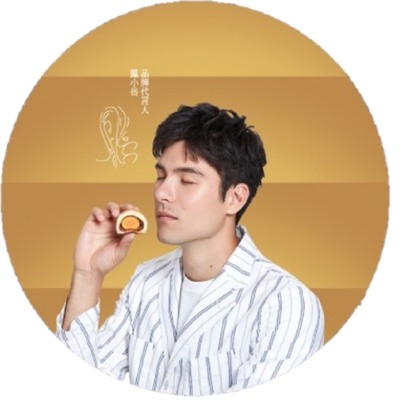 郭元益 綜合蛋黃酥12入