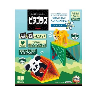 日本People-益智磁性積木BASIC系列-迷你動物園組(森林)(1Y6m+/STEAM玩具)