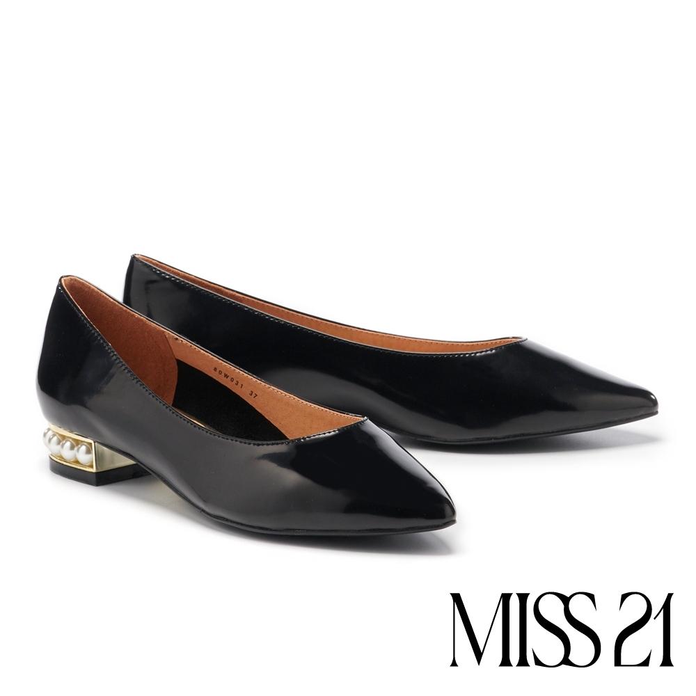 低跟鞋 MISS 21 純色優雅珍珠跟造型牛皮尖頭低跟鞋-黑