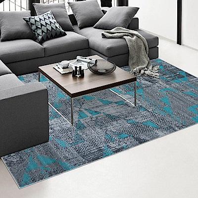 Ambience 比利時Shiraz 時尚地毯-岩境(160x230cm)