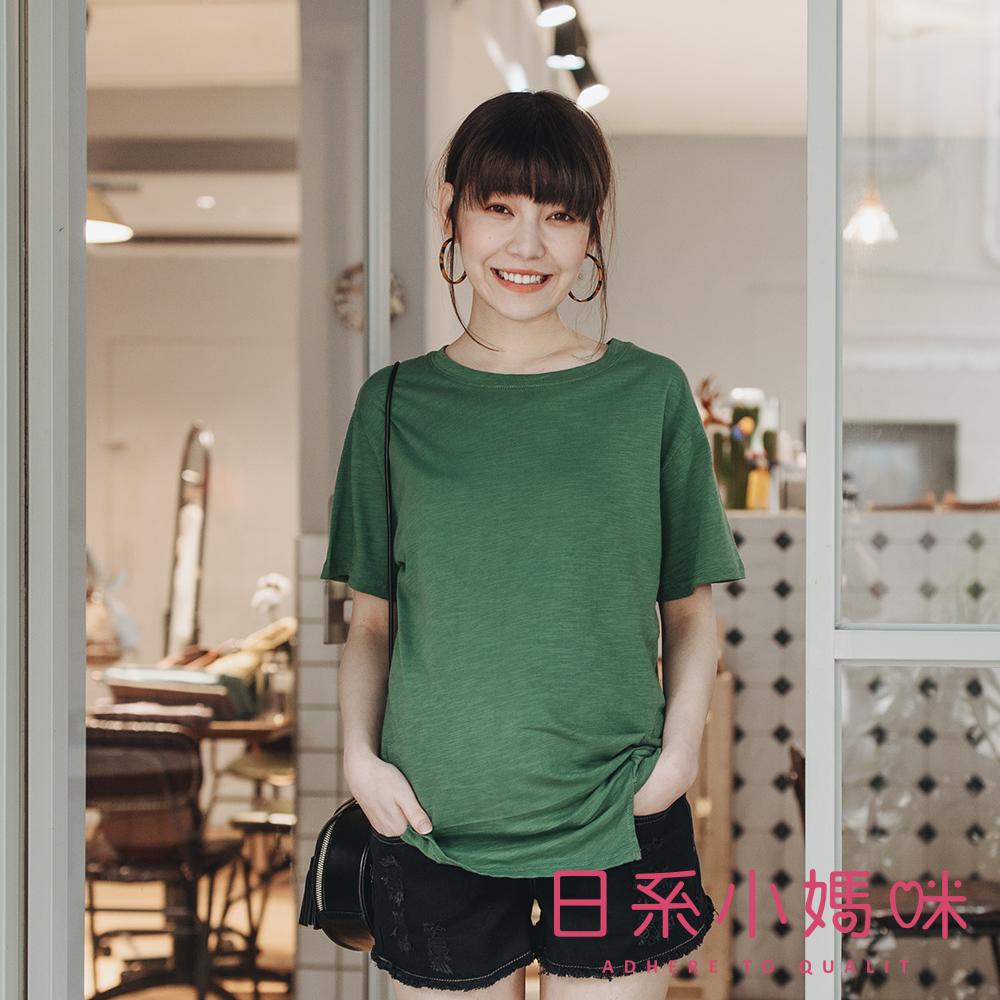 日系小媽咪孕婦裝-韓製孕婦裝~竹節棉素面下襬扭結造型上衣 (共三色)