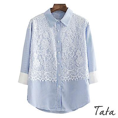 七分袖蕾絲拼接條紋襯衫 TATA