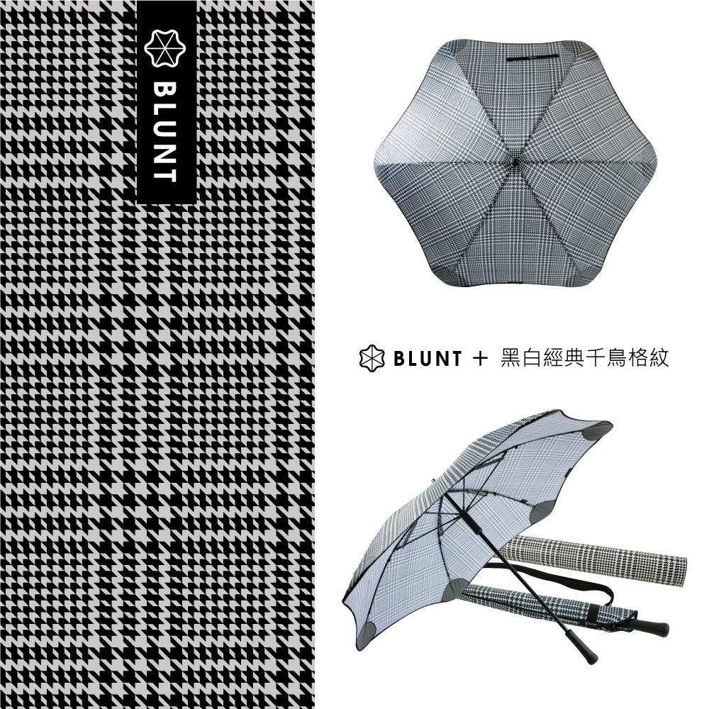 BLUNT 2018黑白經典千鳥格紋限量款 直傘