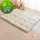 LooCa 防蹣x防蚊x釋壓超蓬鬆日式床墊-流線-單人3尺
