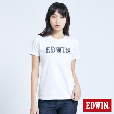 EDWIN EFS花紗植絨LOGO 短袖T恤-女-白色