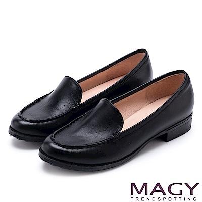 MAGY 經典復古雅痞 簡約素雅真皮樂福鞋-黑色