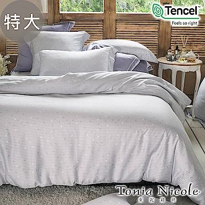 Tonia Nicole東妮寢飾 挪威小鎮環保印染100%萊賽爾天絲被套床包組(特大)