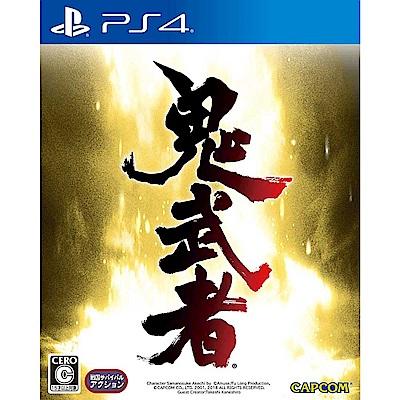 鬼武者 Onimusha -- PS4  亞洲 中文版