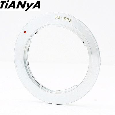 Tianya Pentax賓得士PK鏡頭轉成Canon佳能EOS接環的鏡頭轉接環(全銅)