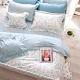 OLIVIA  Grace 標準雙人床包冬夏兩用被套四件組 MOC莫代爾棉 台灣製 product thumbnail 1