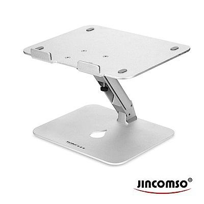 升降型 筆電架 全鋁合金(JK-V6A)