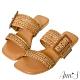 Ann'S訂製大方扣編織方頭平底涼拖鞋-棕 product thumbnail 1
