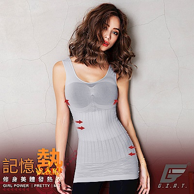 GIAT台灣製200D記憶熱機能美體發熱衣(背心款-淺灰)