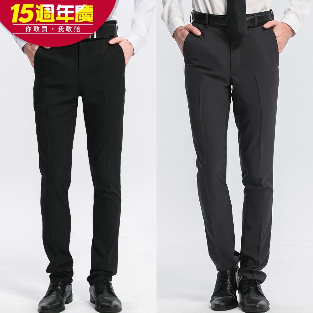 [時時樂限定]范倫提諾修身彈性平面西褲-兩色任選