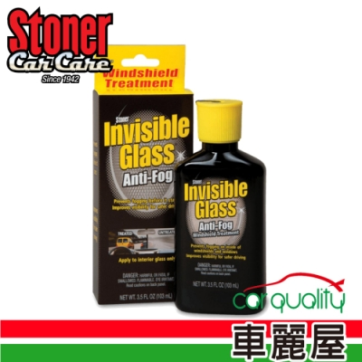 【美國 STONER】史東樂 擋風玻璃防霧處理劑 (103ML)