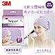 3M SPA極致快乾頭巾-粉紫 product thumbnail 1