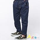 Azio Kids 男童 長褲 彈性鬆緊牛仔褲 (藍色)