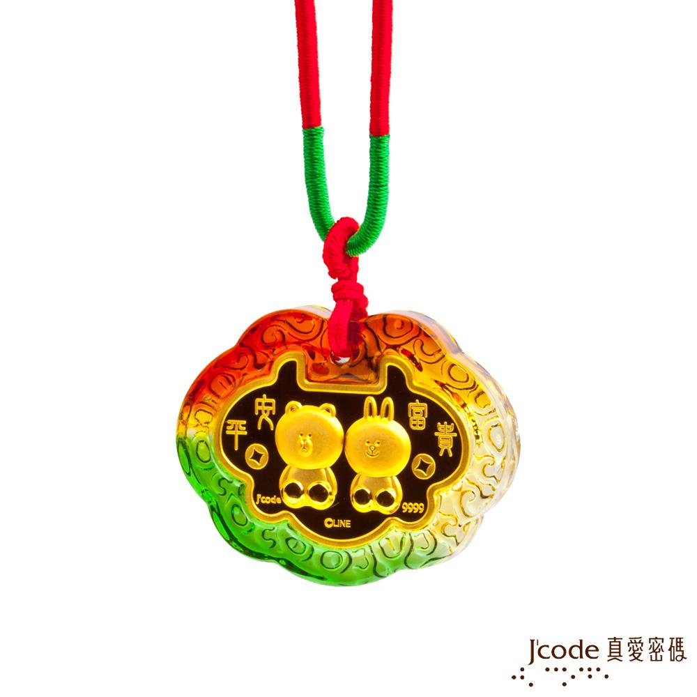 J'code真愛密碼 熊大兔兔黃金彌月木盒-0.1錢
