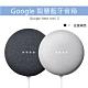 Google Nest Mini 2代 中文版 藍芽智慧音箱 支援串流音樂撥放、中英文對話、智慧家電聲控 product thumbnail 1