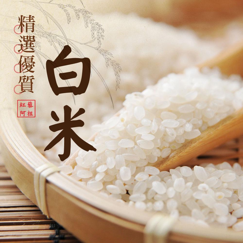 紅藜阿祖‧紅藜白米輕鬆包(300g/包,共6包)