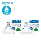 韓國sillymann 100%鉑金矽膠奶嘴-三階段(2入裝)-2組