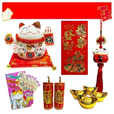 摩達客 農曆春節元宵-開心開運招財貓888福袋超值組合