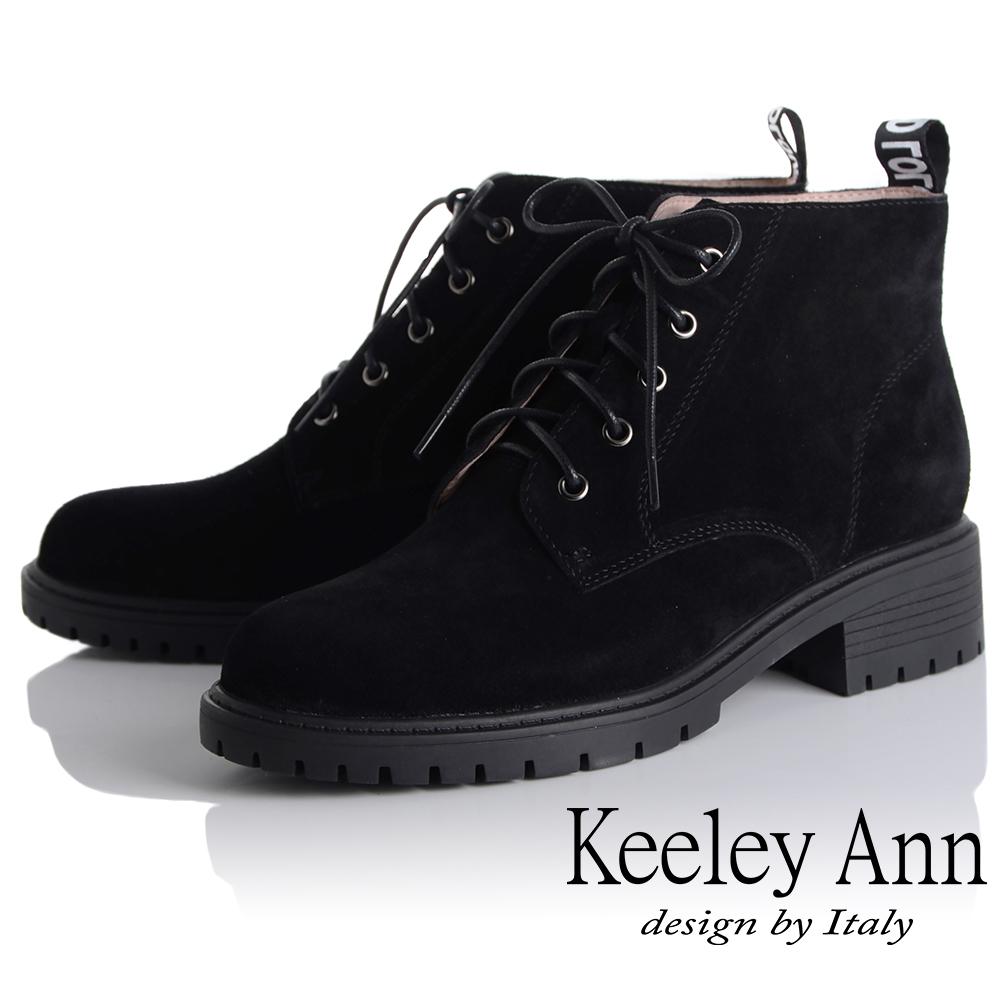 Keeley Ann 龐克搖滾~街頭英文字母綁帶短靴(黑色-Ann)