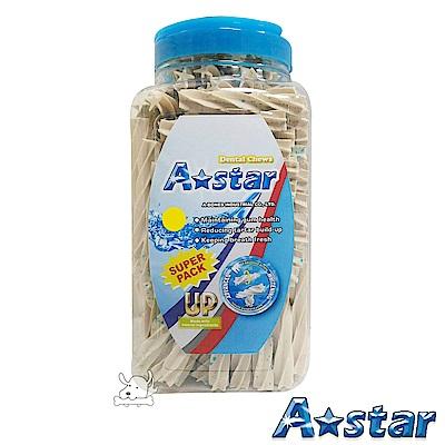 A Star Bones 亮白配方 螺旋五星棒 超大桶裝 2000g X 1罐