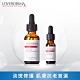 LOVEISDERMA 愛斯德瑪 抗老修護組(神經醯胺奇蹟修護因子 30mL+補骨脂酚柔焦抗老因子 15mL) product thumbnail 1