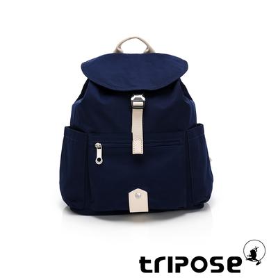 tripose MEMENTO微皺尼龍輕量後背包-小(深海藍)