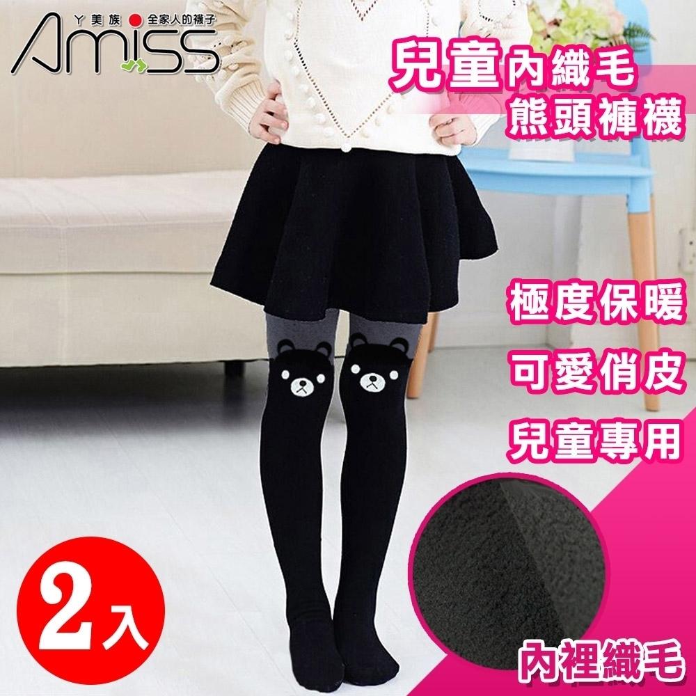 Amiss 兒童內織毛熊頭褲襪2入組(1201-9)