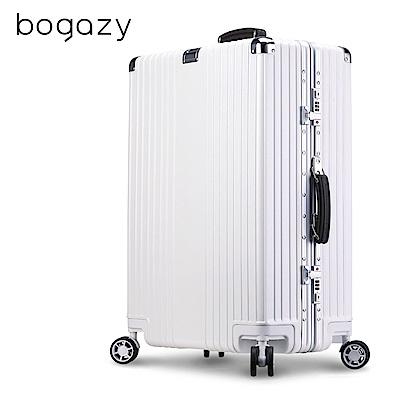 Bogazy 巨星時尚 20吋拉絲紋鋁框行李箱(純潔白)