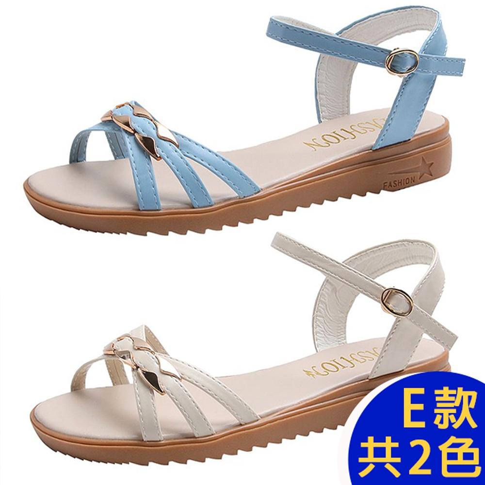 [KEITH-WILL時尚鞋館]-(預購)百萬網友熱情推薦懶人鞋涼鞋涼跟鞋穆勒鞋 (E款-米白)