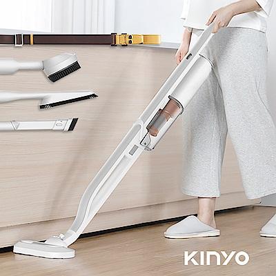 KINYO家用手持直立式真空吸塵器KVC9527