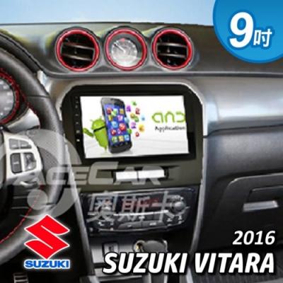 【奧斯卡 AceCar】SK-6 9吋 導航 安卓  專用 汽車音響 主機 (適用於鈴木 VITARA 16年式後)