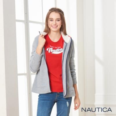Nautica女裝素色磨毛立領休閒外套-淺灰