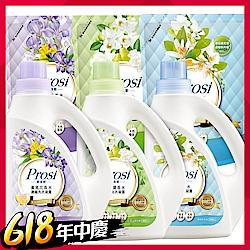 [618限定]Prosi普洛斯 香水濃縮洗衣凝露2000mlx1入+1800mlx6包