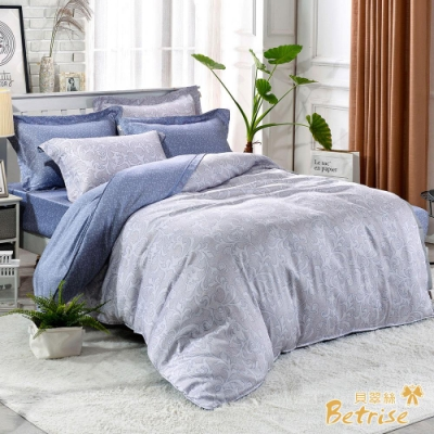 Betrise昕如嫣-灰  雙人-植萃系列100%奧地利天絲三件式枕套床包組