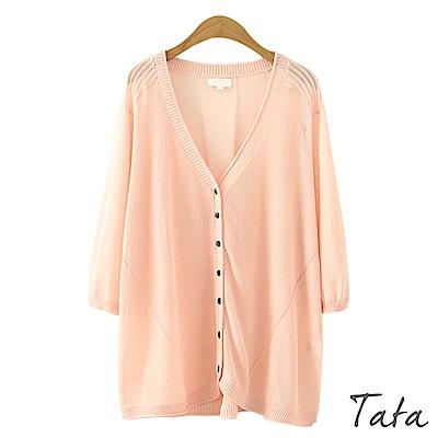 寬鬆針織罩衫外套 共三色 TATA