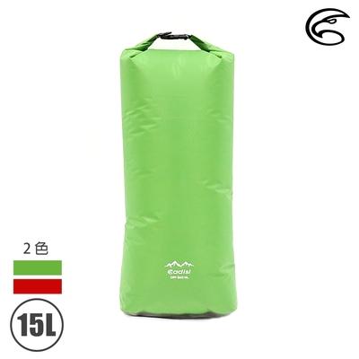 ADISI 3D方底背包防水袋 AS20039 (15L)