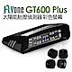 FLYone GT600 Plus 無線太陽能TPMS 胎壓偵測器 彩色螢幕 product thumbnail 1