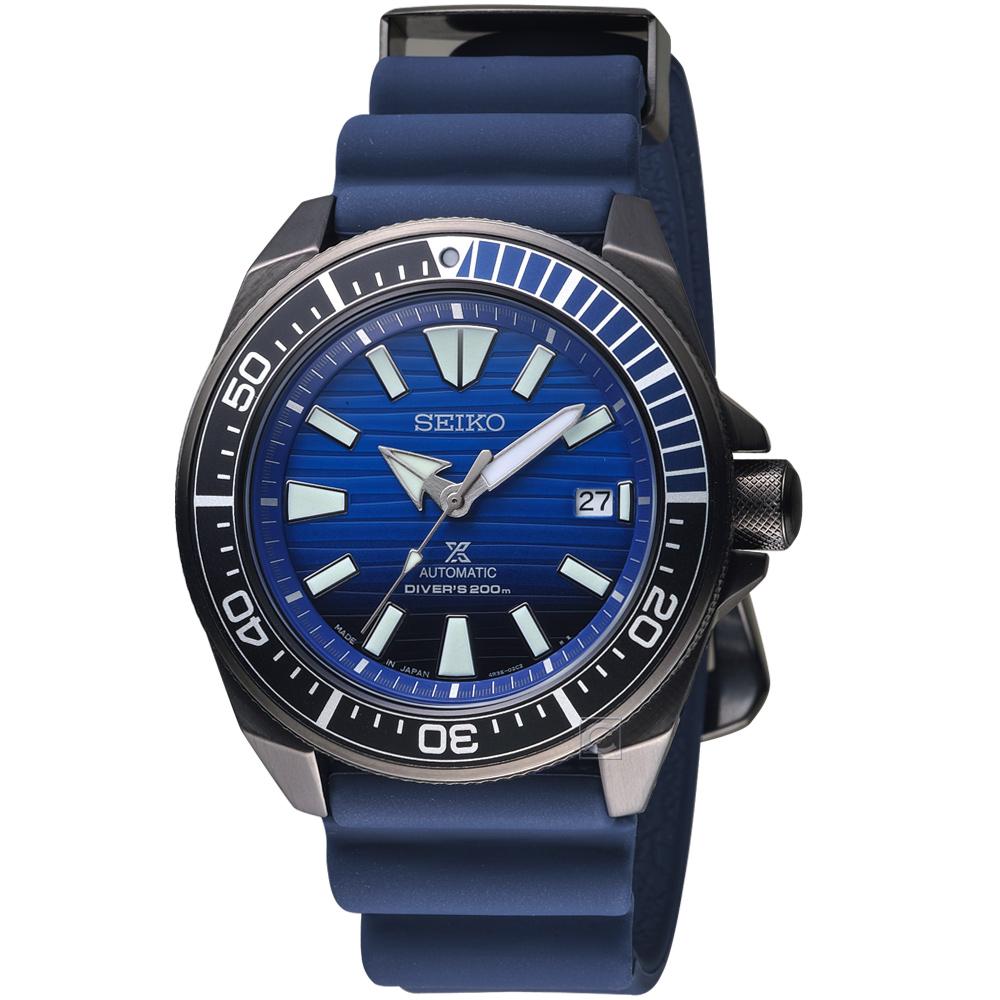 SEIKO精工 PROSPEX 專業運動200M潛水機械腕錶(SRPD09J1)