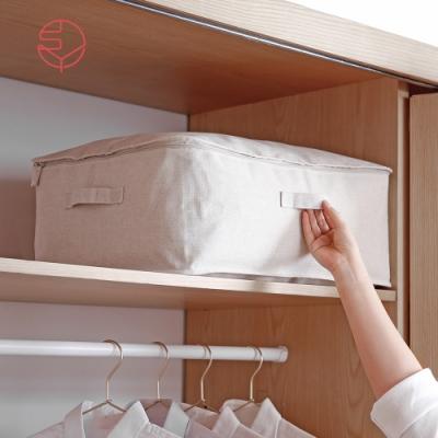 【日本霜山】棉麻大容量可水洗防塵衣物棉被收納袋