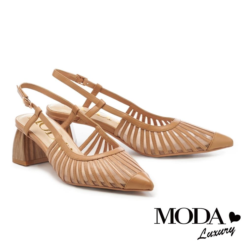 高跟鞋 MODA Luxury 自然風情羊皮網紗尖頭繫帶高跟鞋-杏