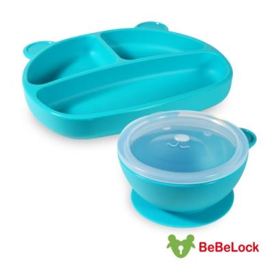 BeBeLock幼兒矽膠餐盤+餐碗(綠)